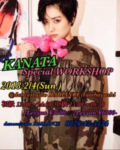 2018.2/4(sun.) KANATA Special WS