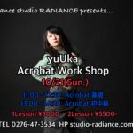 10/21(sun.) yuUka アクロバット Workshop